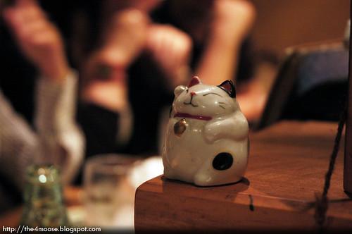 Ichisun 一瞬 - Cat