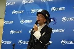 IMG_2040 (amydpp) Tags: japan cosplay baltimore japaneseculture bmore okaton