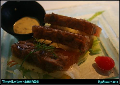 晶饌凍牛肉