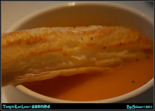 杏鮑菇南瓜濃湯