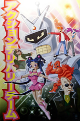 Futurama Anime-Style Poster (Jason.E.N.) Tags: anime canon poster san style diego center international convention futurama 5d comiccon 2470l mkii 2470mm speedlite 2011 580exii 5dii