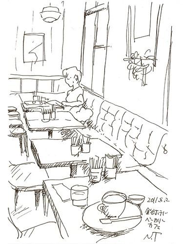 金谷ホテル&ベーカリーカフェ