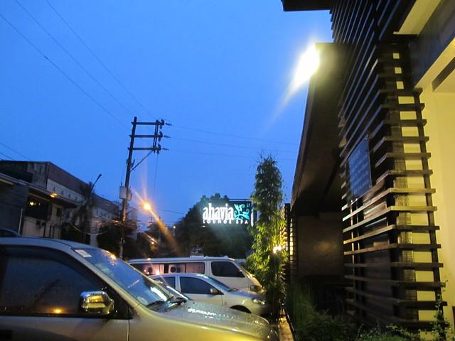 Ahavia Lounge Spa (1)