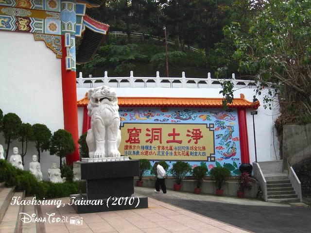 Fo Guang Shan 06