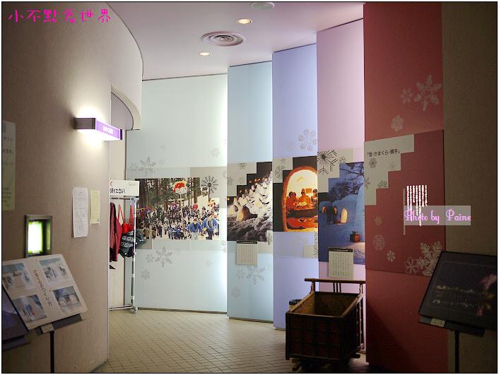 雪窟博物館-05.jpg