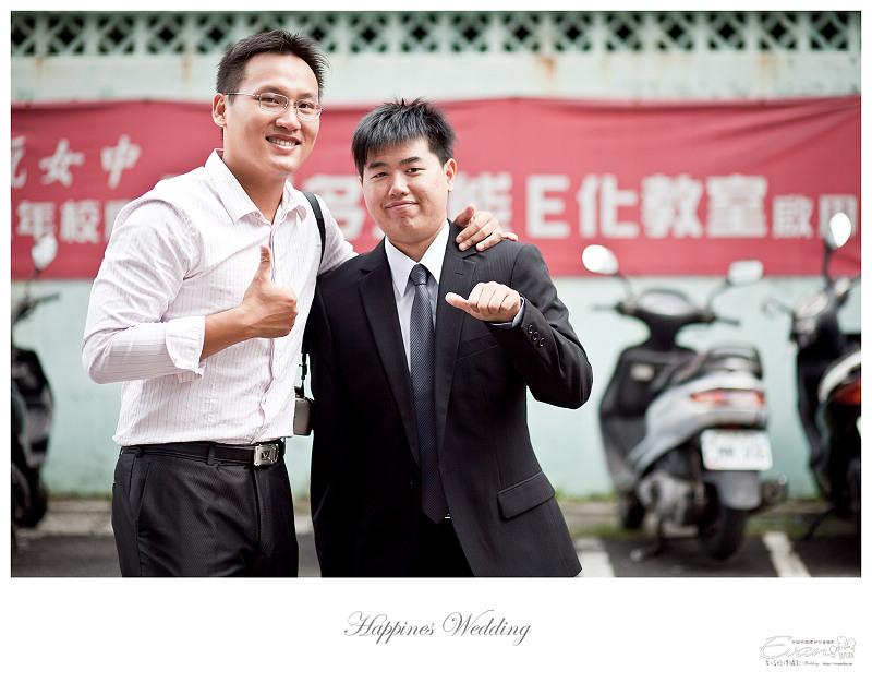 [婚禮紀錄]祥豐&京樺婚禮全紀錄_046