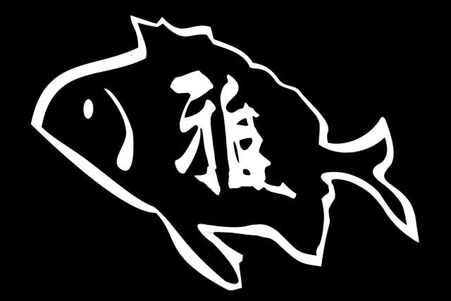 Miyabi 9 Deconstructed