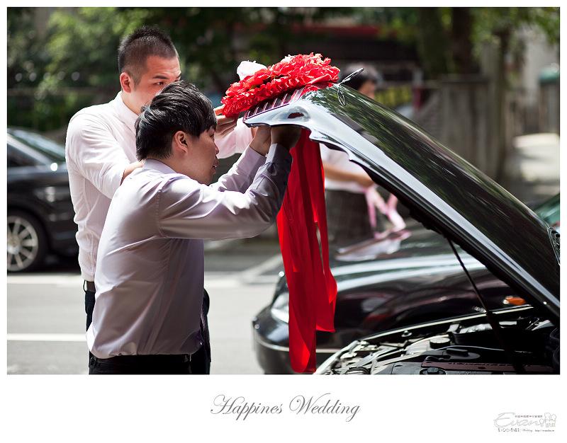 [婚禮攝影]承澤&佩蓉 婚禮紀錄_033