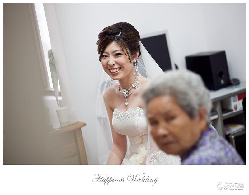 [婚禮攝影]承澤&佩蓉 婚禮紀錄_094