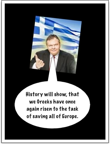 GREECE TO THE RESCUE by Colonel Flick