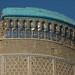 Remains of the dome of Turabeg Khanum Mausoleum