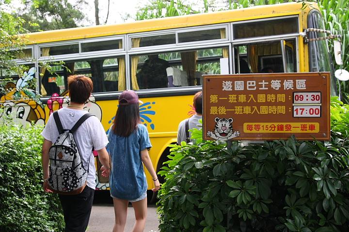 六福村動物園025