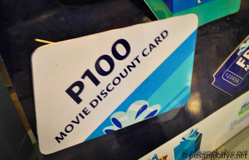 movie_discount_card