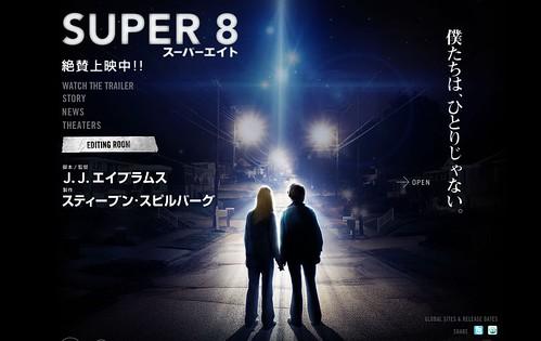 映画『SUPER 8/スーパーエイト』公式サイト || 絶賛上映中!!