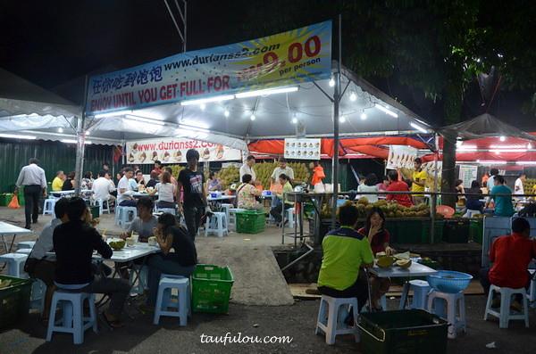 ss2 durians (1)