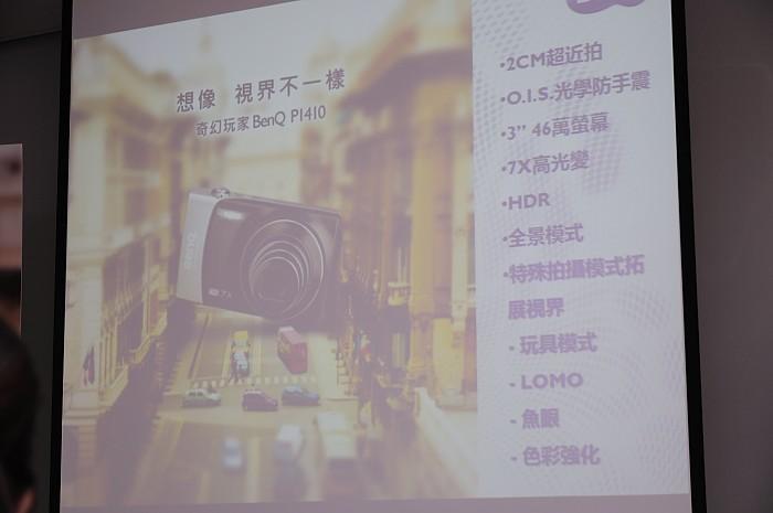 benq-p1410-media