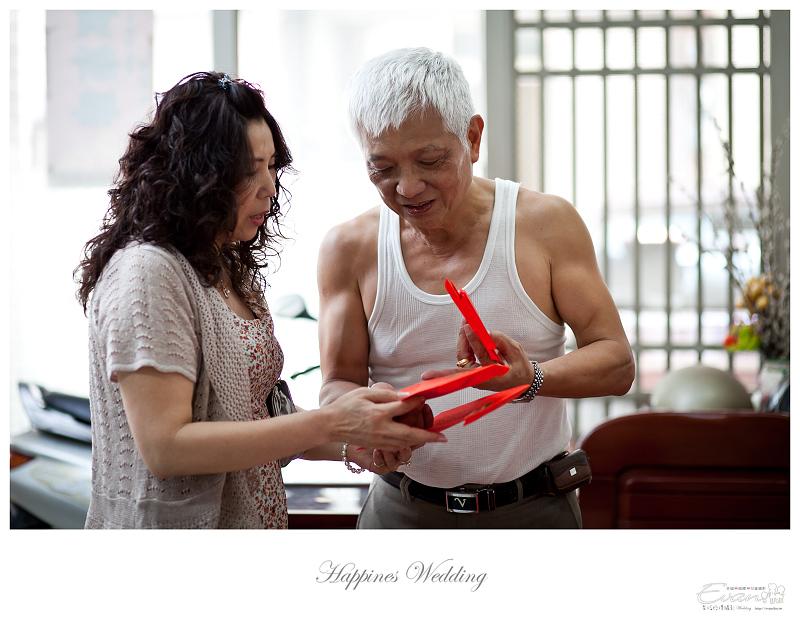 [婚禮攝影]致仲與秀騏 文定之喜_0017