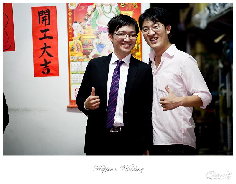 [婚禮攝影]致仲與秀騏 文定之喜_0048