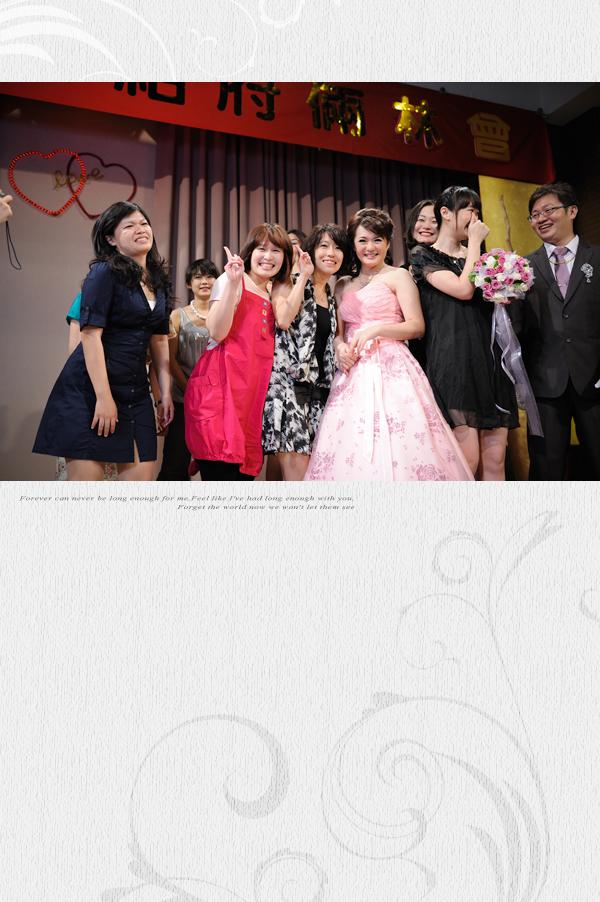 20110619book65