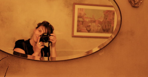 Crema reflection