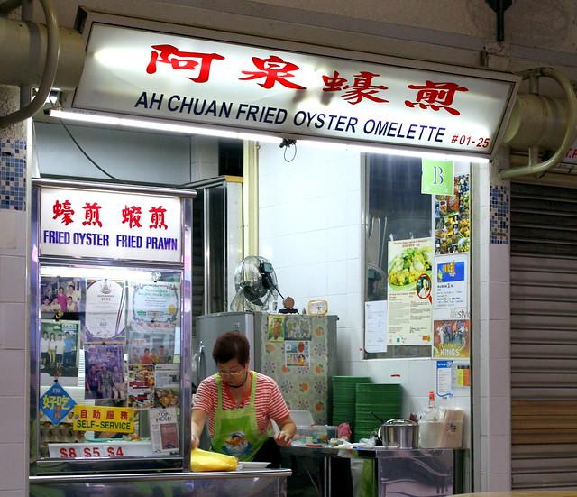 Ah Chuan Oyster Omelette Stall