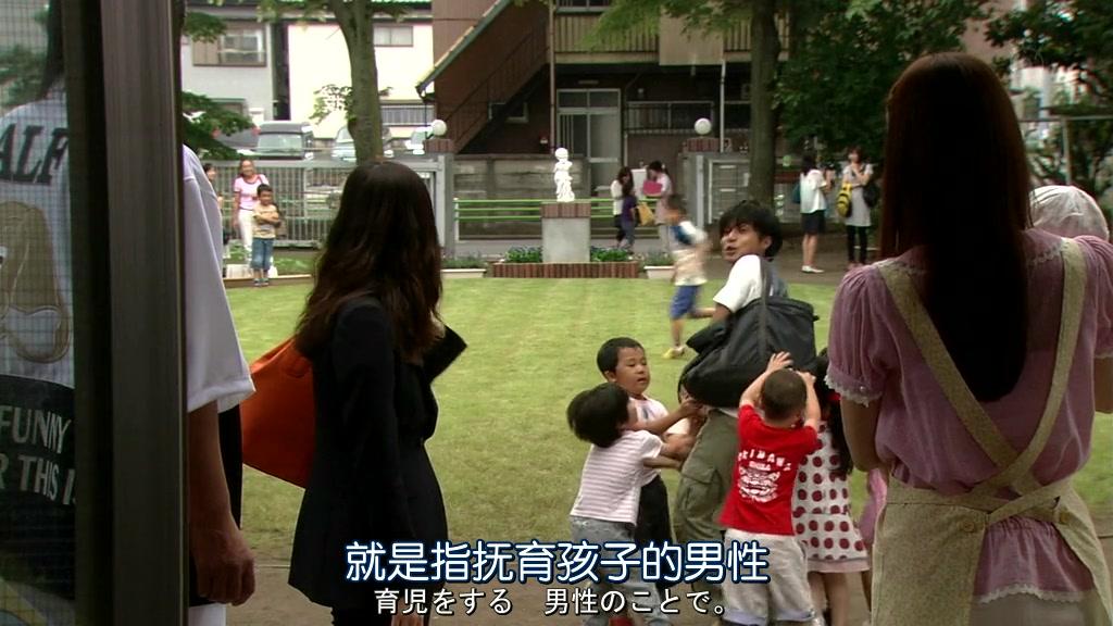 人人-全開Girl-01.mkv_20110724_223253.jpg