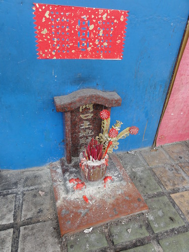 A place to burn incense