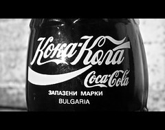 Bulgarian Koka-Kola () Tags: shadow usa glass contrast america outside photo bottle interesting european play image artistic drink united beverage picture coke pop company bulgaria photograph soda cocacola states shadowplay cyrillic thick bulgarian imported kokakola