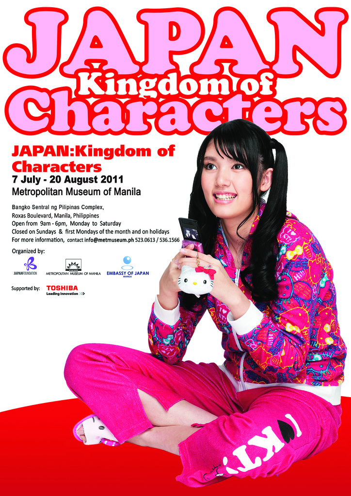 Japan: Kingdom of Characters Lecture Series