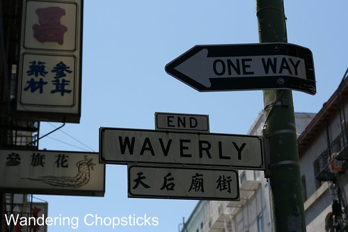 4 Chinatown - San Francisco 5
