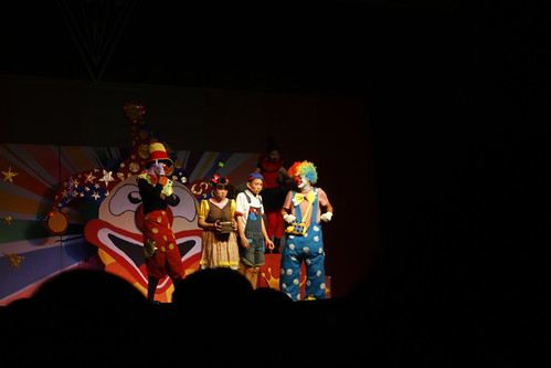 Chung Hwa High School play