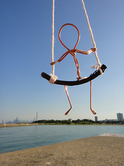 Get into the swing of Monrose Harbor Beach: 2