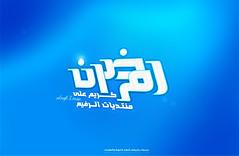 () Tags:             alrafi3com