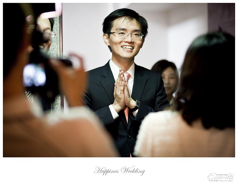 [婚禮紀錄]祥豐&京樺婚禮全紀錄_068