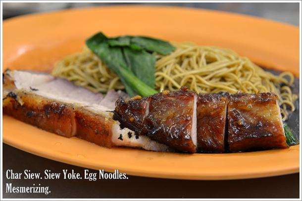 Char Siew & Roast Pork Noodles