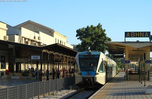 Athens Larissa station ...