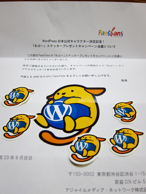 Wapuu sticker