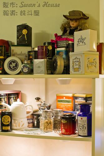 館內有十多款的紅茶選擇, 以伯爵茶類為主