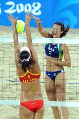 Xue _Chen (BrazilWomenBeach) Tags: brazil beach women beijing volleyball volley beachvolley beijing2008olympicgames finalbronzemedal