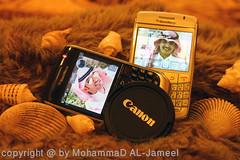 friends (MoHammaD Al-jameel) Tags: شباب غموض فن حزن فرح لقطة إبداع شخصي قوة احتراف لحظةفكرة