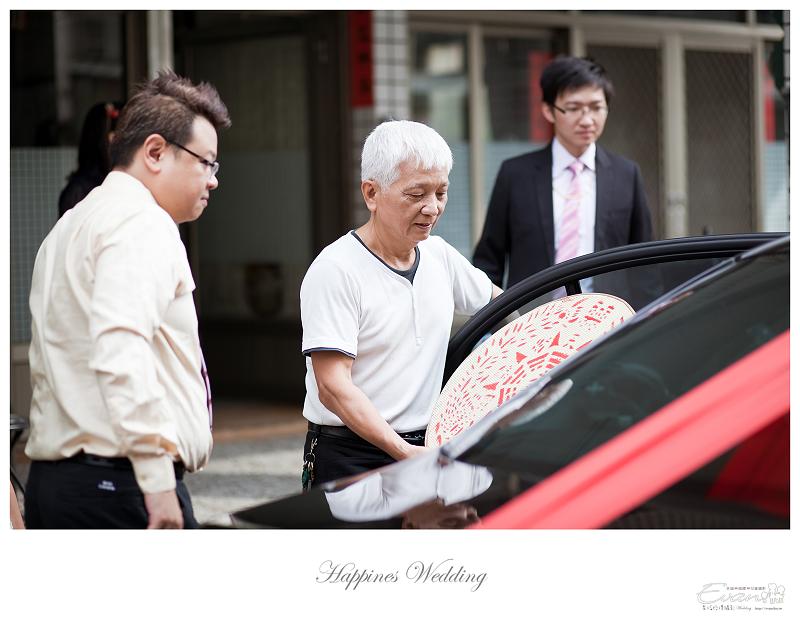 [婚禮記錄]致仲秀騏結婚紀錄_022
