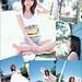 真野恵里菜 画像63