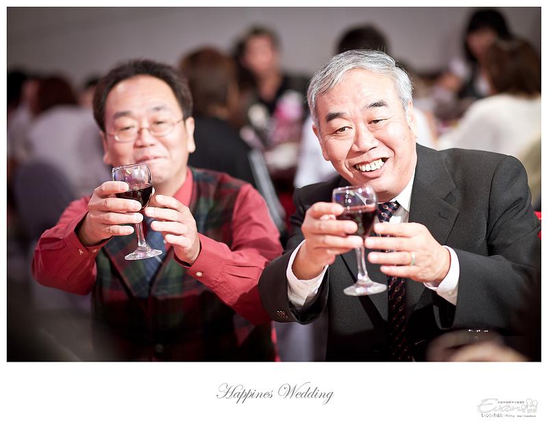 [婚禮攝影]貴元&君怡 文定全記錄_00137