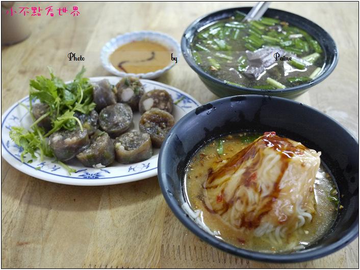 羅東鴨肉送 (4).JPG
