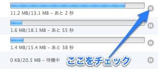 スクリーンショット 2011-11-04 6.20.51
