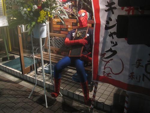 スパイダーマン@@ステーキジャック(新江古田)