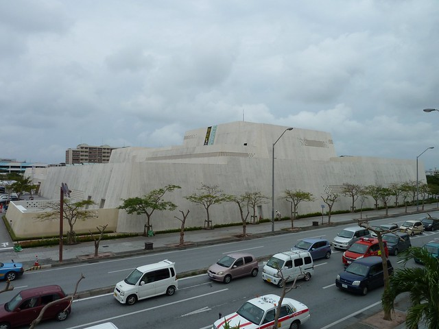 Okinawa Museum of History