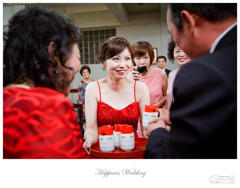 婚禮攝影-Ivan & Hele 文定_117