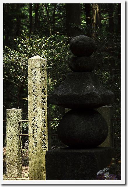 110521_112741_関ヶ原_大谷吉継の墓