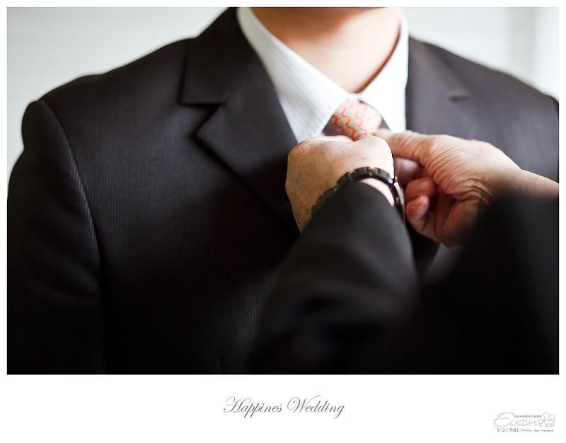 婚禮攝影-Ivan & Hele 文定_017